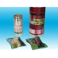 Buy cheap Produce/Fruit Packaging from wholesalers