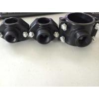 Buy cheap pipe repairing PP compression fittings for irrigation from wholesalers