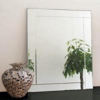 Buy cheap mirrors with glass frames/mirror with black painted glass frames from wholesalers