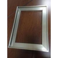 Buy cheap aluminum cabinet door frame extruders from wholesalers