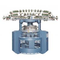 Buy cheap Shearing Knitting Machine from wholesalers