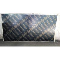 Black Film Faced Plywood With our logo