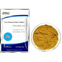 Buy cheap EDTA Chelate Fe Trace Element Fertilizer from wholesalers