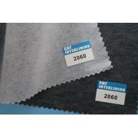 Buy cheap OEM interlinings Non-woven 2060 from wholesalers