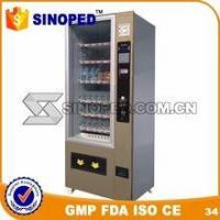 Buy cheap latest modern design drinks vending machine for sale product