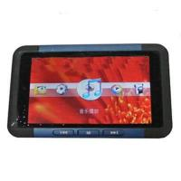 Buy cheap MP5 Player MP5-37 from wholesalers