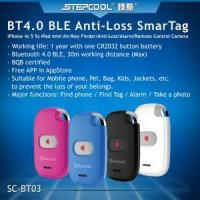Buy cheap BT4.0 BLE Anti-Loss SmarTag for iPhone 4s 5 5s iPad mini Air from wholesalers