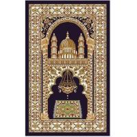 Buy cheap Prayer carpet from wholesalers