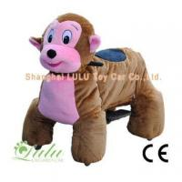 Buy cheap Walking Animal Rides (big size) Electric Animal kids ride from wholesalers