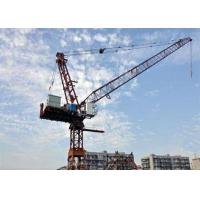 Buy cheap Cranes Level Luffing Crane from wholesalers