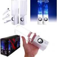 Buy cheap New USB LED Light Dancing Water Show Speaker Music for PC Laptop product