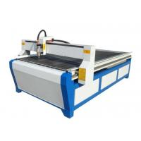 Buy cheap CNC Router 1313 CNC Router from Wholesalers
