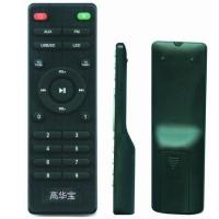 Buy cheap High-End Audio Remote Controller GHB-9255A from wholesalers