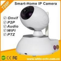 Buy cheap Cheap p2p Pan/Tilt dome wifi wireless ip camera from wholesalers