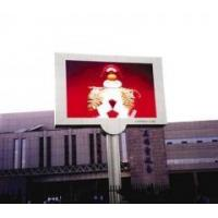 RGBLEDDisplay waterproof LED Displays rental led advertising screen p8 full color