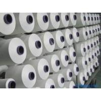 Buy cheap 100% Polyester DTY filament yarn from wholesalers