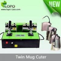 Buy cheap Twin mug cuter press for sublimation from wholesalers