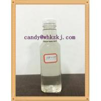 Buy cheap Water soluable Ammonium Polyphosphate APP from wholesalers