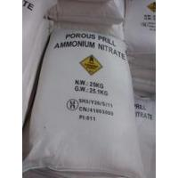 Buy cheap Ammonium Nitrate NH4NO3 Manufacturer for Fertilizers Industrial Medical Use from wholesalers