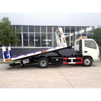 Buy cheap Dongfeng 3T flat 2-in-1 wrecker on sale from wholesalers