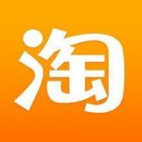 Buy cheap Top taobao purchase agent/clothes buying agent from wholesalers