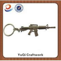 Buy cheap fashion cross fire gun keychain from wholesalers
