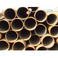 Buy cheap ship building steel pipe from Wholesalers