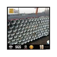 Buy cheap 3pe anti-corrosive pipe api5l tube/anticorrosion steel tube from wholesalers