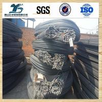 Buy cheap DEFORMED STEEL BAR/STEEL REBAR/THREADED STEEL BAR from wholesalers