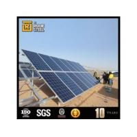 Buy cheap Flat roof pv mounting system from wholesalers