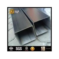 Buy cheap 1 inch stainless steel pipe from wholesalers
