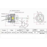 Buy cheap UNIVERSAL MOTOR-XH6331-165 from wholesalers