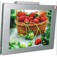 Buy cheap LCD advertising machine from wholesalers