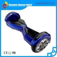 Buy cheap China factory popular drift style electric bluetooth speaker 2 wheel self balancing scooter N2 from wholesalers