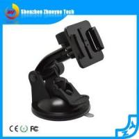 Buy cheap GP17 Gopros Suction Cup Mount For Camera GoPros 4/3/2/1 Base Diameter is 7 CM product