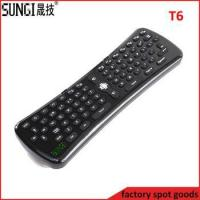 Buy cheap that materials is made the tv air fly mouse 2.4GHz wireless keyboard for small tv box google tv box from wholesalers