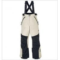 Buy cheap Outdoor Unisex Outdoor Wind-proof and Water-proof Suspender Ski Pants from wholesalers
