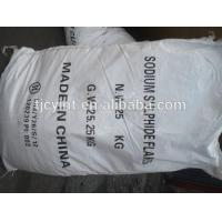 Buy cheap 60% SODIUM SULPHIDE ; SODIUM SULFIDE from wholesalers