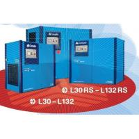 Buy cheap CompAir Rotary screw air compressor product