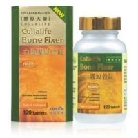 Health Food Collalife Bone Fixer(120 tablets/bottle) Collalife Bone Fixer(120 tablets/bottle)