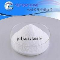 Buy cheap Cation polyacrylamide water treatment Anion polyacrylamide series PAM from wholesalers