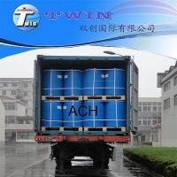 Buy cheap Water treatment grade Aluminum Chlorohydrate (liqiud) from wholesalers