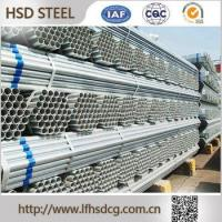 Buy cheap China wholesale websites Steel Pipes,gi steel pipe product