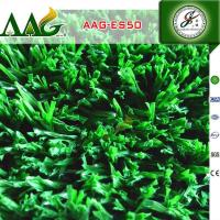 Buy cheap Football Artificial Grass imported fake grass from wholesalers