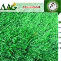Buy cheap Football Artificial Grass artificial turf for football field from wholesalers