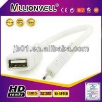 Buy cheap Gray USB cable A male to mini B from wholesalers