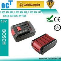 Buy cheap 3000mAh lithium ion battery for Bosch battery from wholesalers