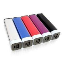 Buy cheap 2600mah portable battery charger use for Cellphone,Iphone,PSP and mobile tools from wholesalers