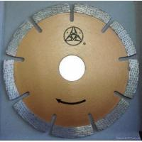 Buy cheap 230x7x22.23mm Arix diamond saw blade hot pressed from wholesalers