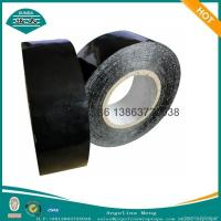 gas oil water pipe repair tape T 300